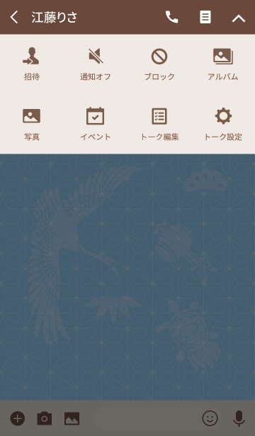 大人の和柄模様【麻の葉 05】の画像(タイムライン)