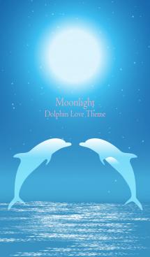 Moonlight Dolphin Love Theme 7. 画像(1)