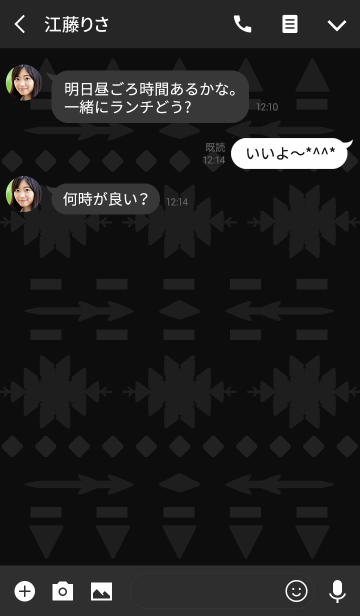 ortega black & grayの画像(トーク画面)