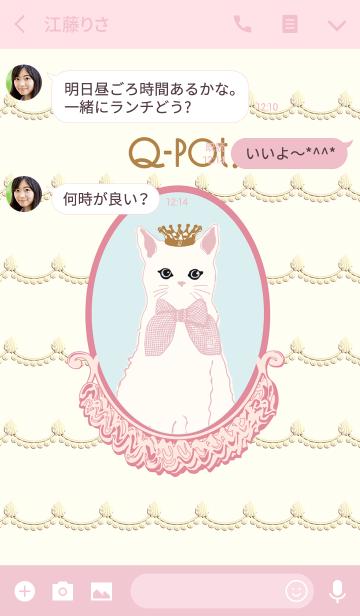 Q-pot. Princess Catの画像(トーク画面)
