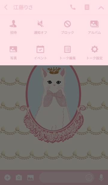 Q-pot. Princess Catの画像(タイムライン)