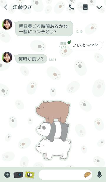 ぼくらベアベアーズの画像(トーク画面)