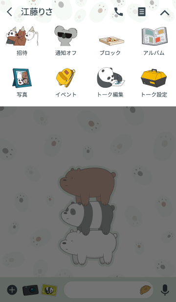 ぼくらベアベアーズの画像(タイムライン)