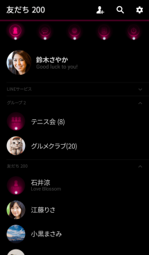 ROUGE RED LIGHT ICON THEME 2 画像(2)