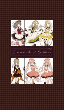 チョコケーキ6姉妹 画像(1)