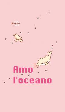 """海みないか? """"Amo l'oceano"""" #fresh"""