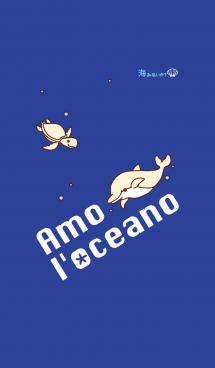 """海みないか? """"Amo l'oceano"""" #cool"""