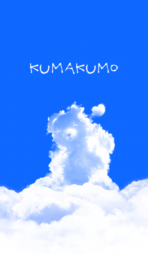 KUMAKUMO #pop