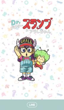 Dr.スランプ アラレちゃん POP 画像(1)