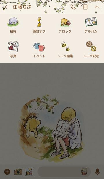 くまのプーさん(クラシック プー)の画像(タイムライン)