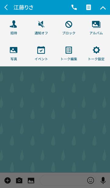 雨傘の画像(タイムライン)