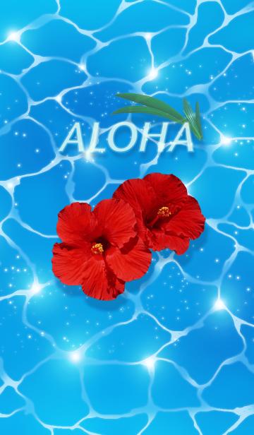 [LINE着せかえ] ALOHA〜海に浮かんだハイビスカスの画像