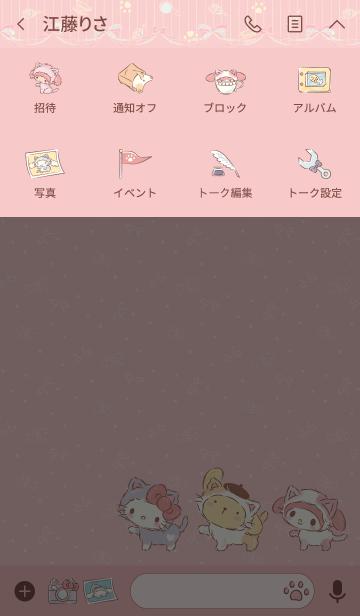 サンリオキャラクターズ こねこねこの画像(タイムライン)
