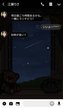 BY THE WINDOW (Vintage Night) 画像(3)