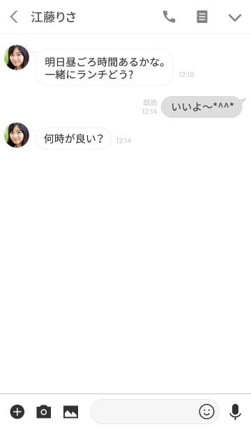 矢吹さん専用着せかえ by おつかれ様の画像(トーク画面)