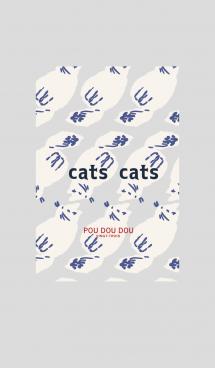 POU DOU DOU cats cats 2019