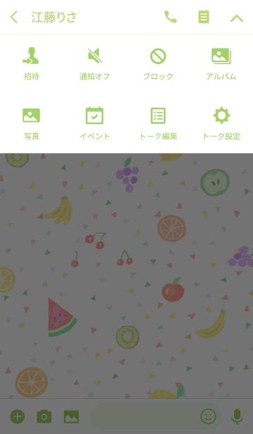 仲良しともだち 【Fruits】#popの画像(タイムライン)