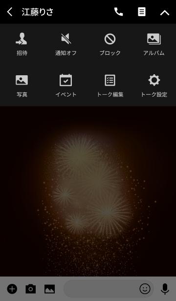 湘南の花火*の画像(タイムライン)