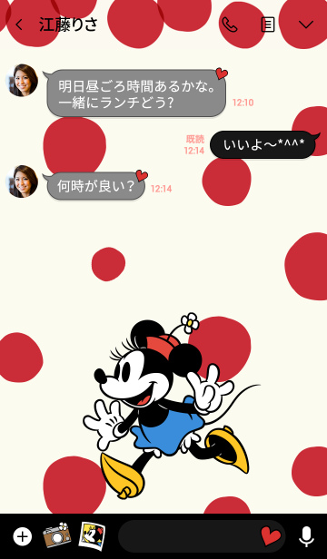 ミニーマウス(クラシック)の画像(トーク画面)