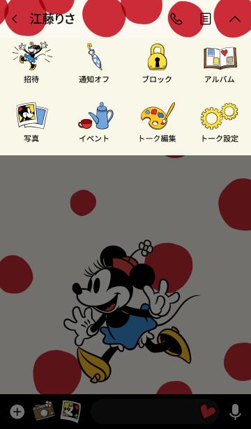 ミニーマウス(クラシック)の画像(タイムライン)
