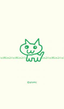ねこ [緑白] 殴り描き No.133 画像(1)