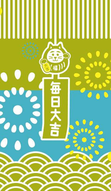 風鈴猫だるま/抹茶×水色の画像(表紙)