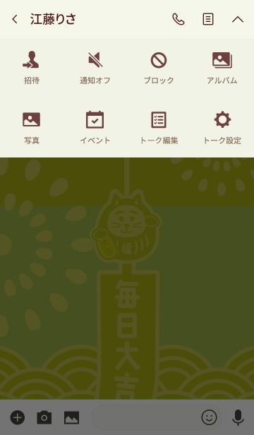 風鈴猫だるま/抹茶×水色の画像(タイムライン)