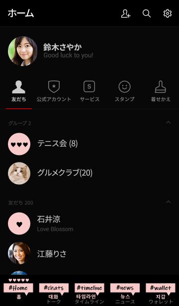 韓国語着せ替え (black pink)の画像(友だちリスト)
