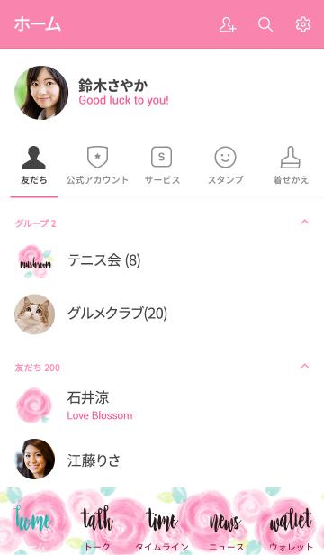 水彩ローズ ピンク mushの画像(友だちリスト)