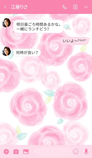 水彩ローズ ピンク mushの画像(トーク画面)
