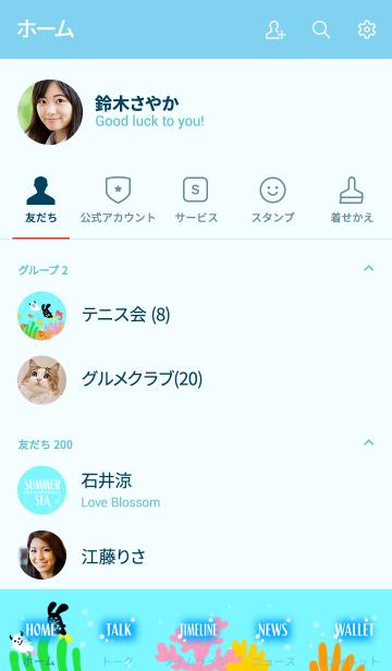ロックなウサギとドクロちゃん/夏の海の画像(友だちリスト)