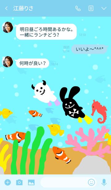 ロックなウサギとドクロちゃん/夏の海の画像(トーク画面)