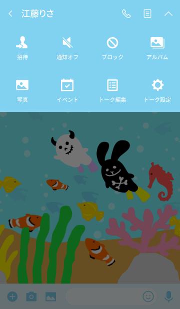 ロックなウサギとドクロちゃん/夏の海の画像(タイムライン)