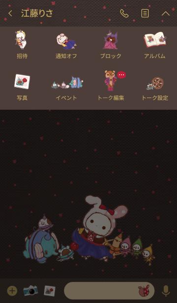 センチメンタルサーカス~白雪姫~の画像(タイムライン)