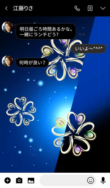 運気アップ♣︎ & Midnight Blue Light 2の画像(トーク画面)