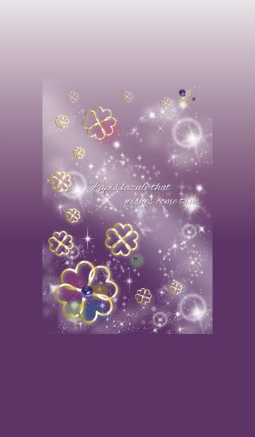 [LINE着せかえ] パープル 紫 / 幸運のラピスラズリ&四つ葉の画像
