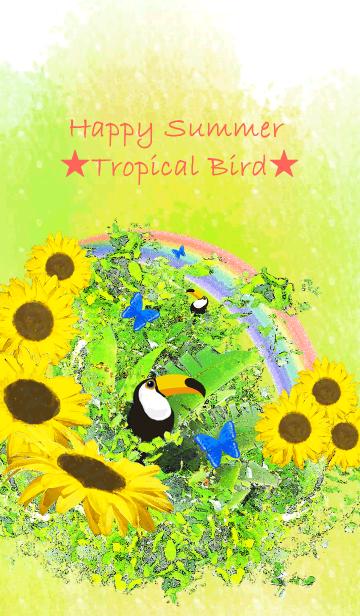 [LINE着せかえ] Happy Summer トロピカル オオハシの画像