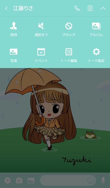 Yuzuki - Little Rainy Girlの画像(タイムライン)
