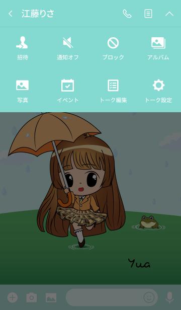Yua - Little Rainy Girlの画像(タイムライン)