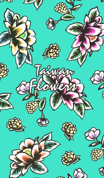 [LINE着せかえ] 台湾花布の画像