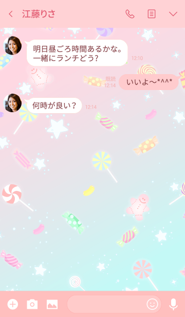 Candy land and Little angelの画像(トーク画面)