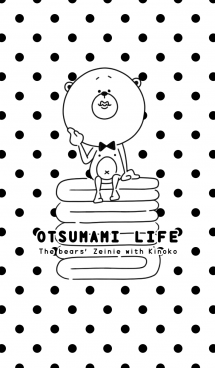OTSUMAMI LIFE 〜お洗濯編〜