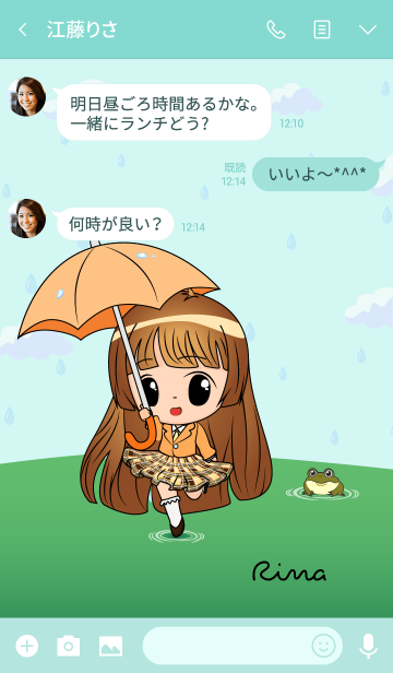 Rina - Little Rainy Girlの画像(トーク画面)