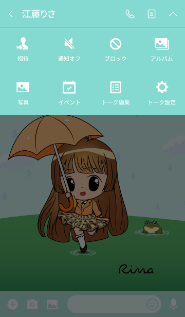 Rina - Little Rainy Girlの画像(タイムライン)