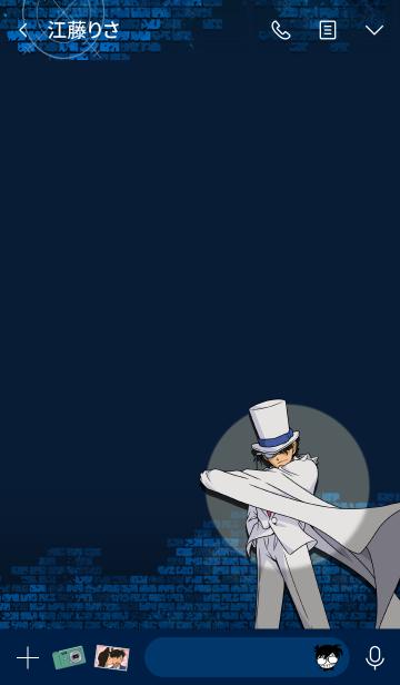 名探偵コナン第二弾の画像(タイムライン)