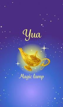 【ゆあ】 魔法のランプで運気UP!名前入り 画像(1)