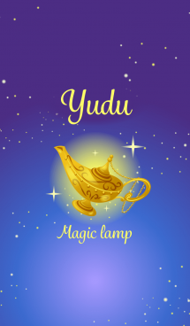 【ゆづ】 魔法のランプで運気UP!名前入り 画像(1)