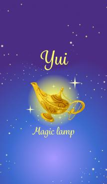 【ゆい】 魔法のランプで運気UP!名前入り 画像(1)