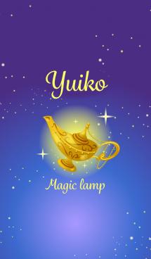 【ゆいこ】 魔法のランプで運気UP!名前入り 画像(1)