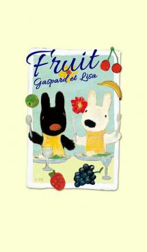 リサとガスパール -Fruit- 画像(1)